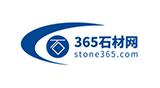 中国石材网